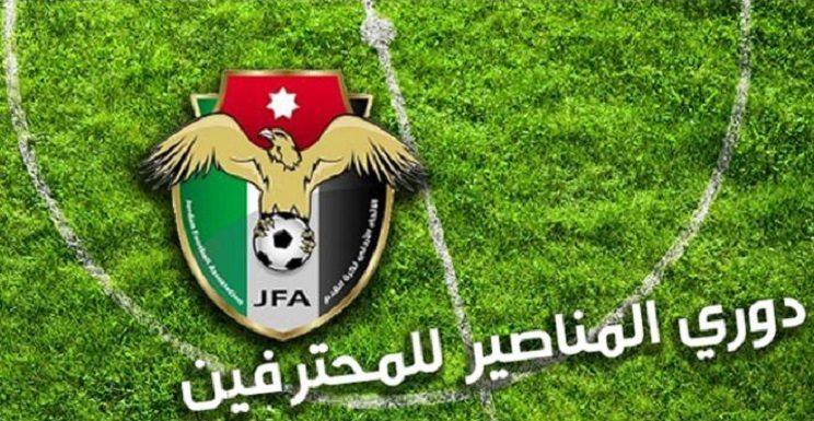 شعار دوري المناصير الاردني