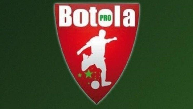 شعار الدوري المغربي