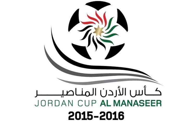 كأس الأردن
