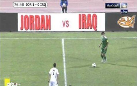 الاردن و العراق