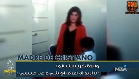 Photo of فيديو: سؤال محرج لنجل رونالدو أمام عائلته والسبب ميسي