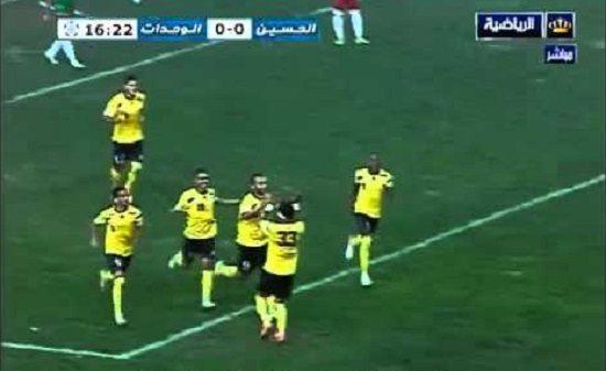 فيديو: هدف الحسين اربد في مرمى الوحدات - الدوري الاردني