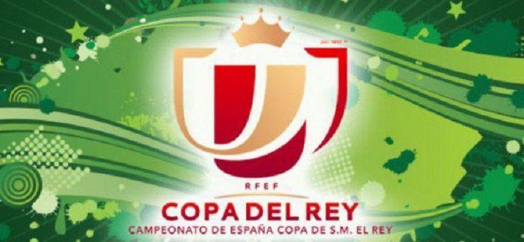 شعار كأس ملك اسبانيا