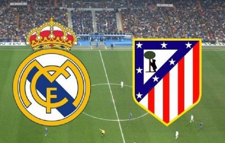 اتلتيكو مدريد و ريال مدريد