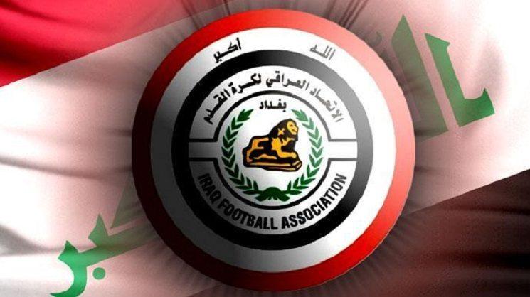 الإتحاد العراقي