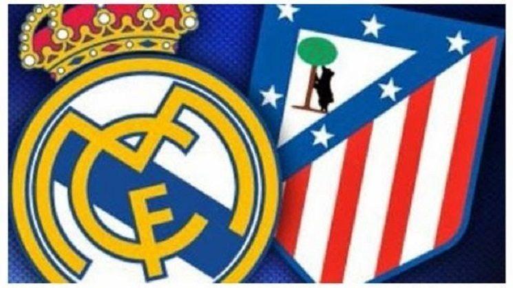 اتلتيكو مدريد وريال مدريد
