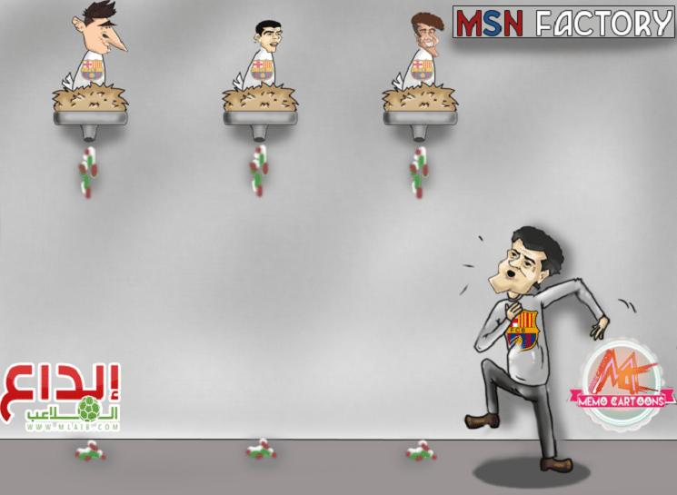 كاريكاتير: مصنع الـ #MSN في مباراة اتلتيكو مدريد وبرشلونة