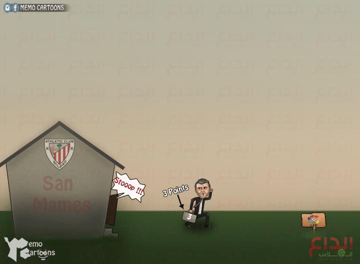 975140477 - كاريكاتير بالجول: برشلونة يخطف 3 نقاط ثمينة من ملعب السان ماميس