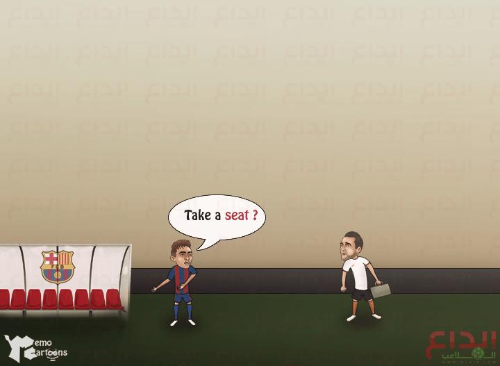 كاريكاتير إبداع الملاعب: هكذا تمت صفقة منير الحدادي و باكو ألكاسير