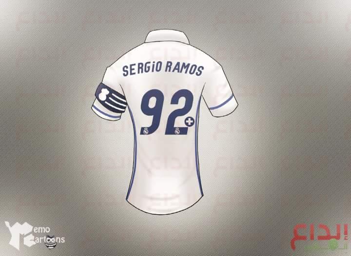 كاريكاتير بالجول: رقم راموس الجديد مع ريال مدريد 92