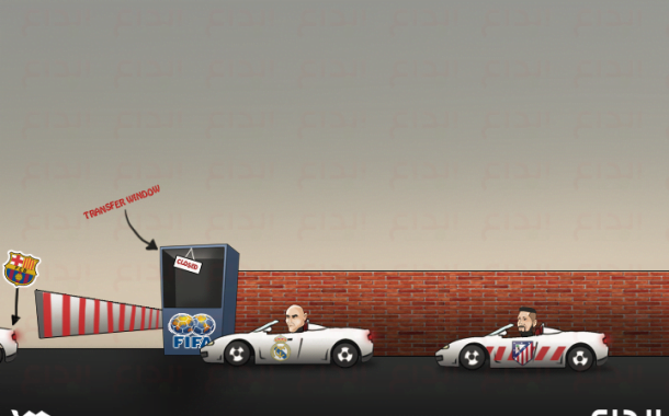 كاريكاتير إبداع الملاعب: الفيفا يوقف ريال مدريد واتلتيكو مدريد من التعاقدات حتى 2018