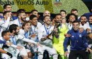 رسميا .. كتالونيا تُكرم نجم ريال مدريد بتسمية ملعب على اسمه