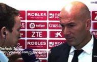 فيديو مترجم: تصريح زيدان بعد كسر رقم برشلونة القياسي