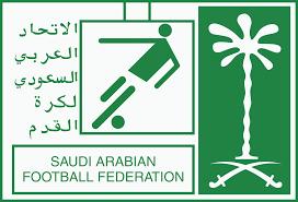 الاتحاد السعودي يصدر عقوبات جديدة !