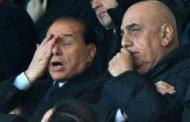 جالياني يرفض العمل مع كبير اسبانيا
