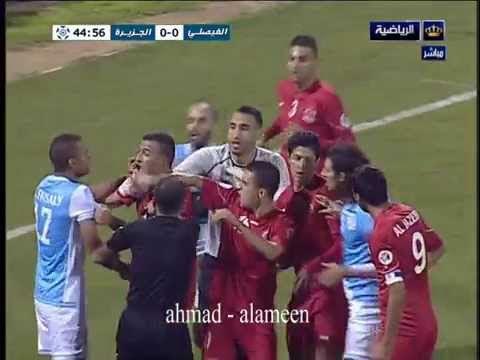 hqdefault 4 - بالفيديو: اشتباكات بين لاعبي الفيصلي والجزيرة