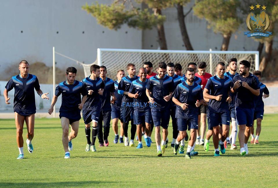 الفيصلي الاردني يبدا الاستعداد للبطولة العربية