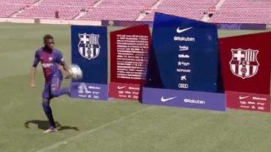 Photo of تعرف على عدد الحاضرين لتقديم ديمبلي من جماهير برشلونة