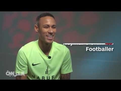 لاعب البرازيل يكشف عن اسماء اللاعبين المفضلين لديه - بالفيديو: البرازيلي نيمار يكشف عن اسماء اهم الاعبين المفضلين له