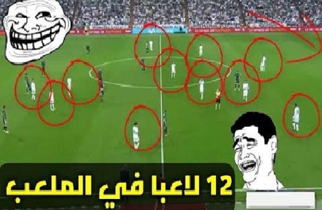 0 2 - فيديو: ريال مدريد شارك بـ 12 لاعب أمام ريال بيتيس