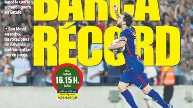 غلاف صحيفة موندو