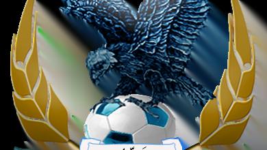 شعار نادي الفيصلي الاردني