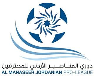 .jpg - تعديل على جدول الجولة التاسعة من دوري المناصير الاردني