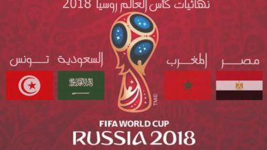 Photo of أمجاد يا عرب.. 12 معلومة قد لا تعرفها عن المشاركات السابقة للمنتخبات العربية بنهائيات كأس العالم