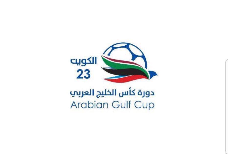 شعار خليجي 23