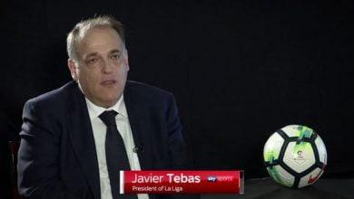 تيباس