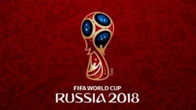 كأس العالم 2018
