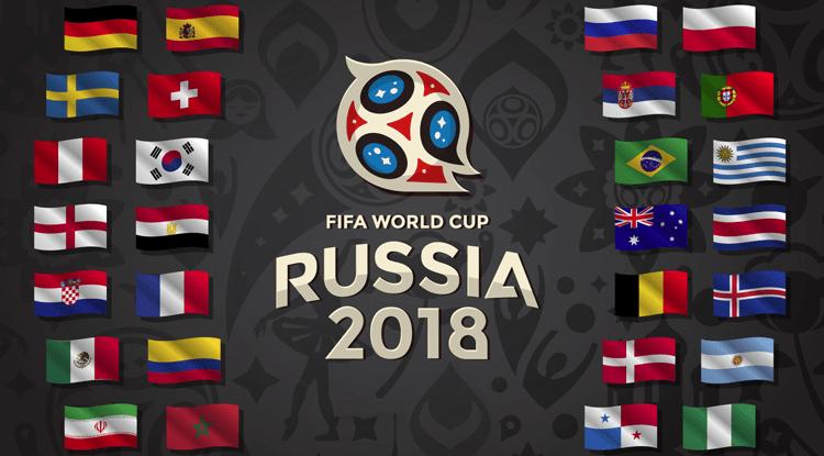 منتخبات كأس العالم 2018
