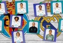 تقييم ريال مدريد
