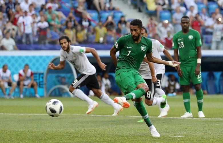 منتخب السعودية ضد منتخب مصر