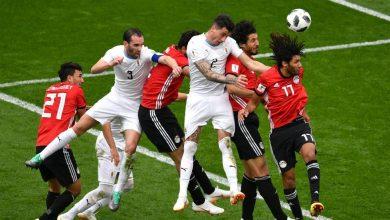 مصر و أوروجواي