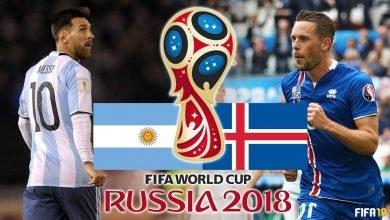 الأرجنتين و ايسلندا