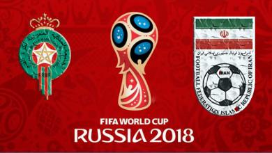 المغرب و إيران