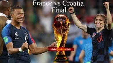 كرواتيا و فرنسا