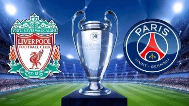 ليفربول و باريس