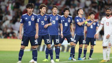 صورة اليابان تُقصي إيران بثلاثية وتتأهل لنهائي أمم آسيا نحو اللقب الخامس