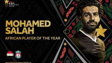 Photo of رسميا .. محمد صلاح يتوج بجائزة افضل لاعب في افريقيا