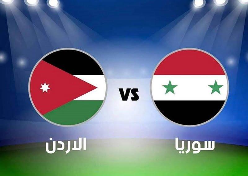 الاردن و سوريا