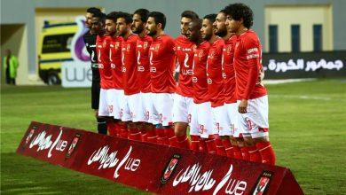 Photo of عاجل.. قائمة الأهلي الرسمية لمواجهة شبيبة الساورة بدوري الأبطال