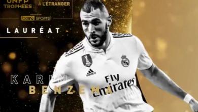 بنزيما يفوز بجائزة أفضل لاعب فرنسي متفوقًا على هؤلاء
