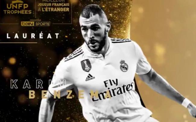 Photo of بنزيما يفوز بجائزة أفضل لاعب فرنسي متفوقًا على هؤلاء
