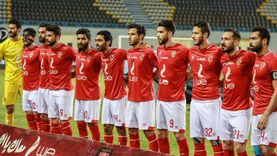 Photo of قائمة الأهلي لمواجهة حسم الدوري أمام المقاولون