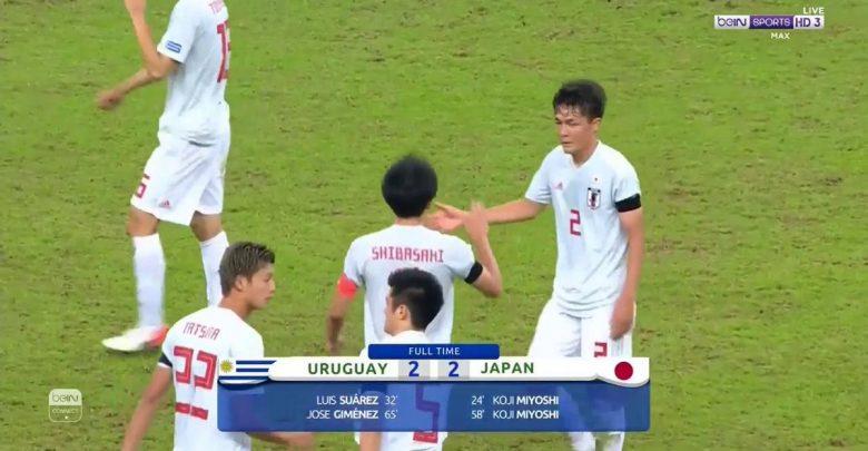 صورة أهداف مباراة اليابان والأوروجواي (2-2) .. كوبا أمريكا