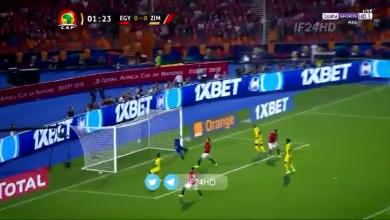 صورة أول فرصة لمصر على مرمى زيمبابوي.. كأس الأمم الأفريقية