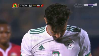 هدف الجزائر الاول