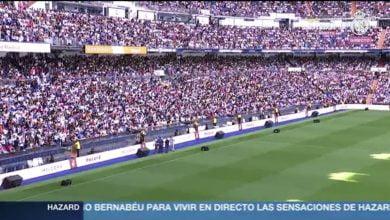 Photo of مباشر.. تقديم هازارد في ملعب السنتياغو برنابيو